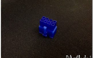 ATX (EPS) 8-pin Female Connector - Blue