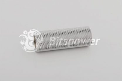 "Dual IG1/4"" F/F Extender-50MM - Silver Shining-2"
