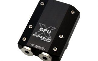GPU-X Dual-Link