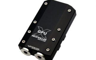 GPU-X Multi-Link