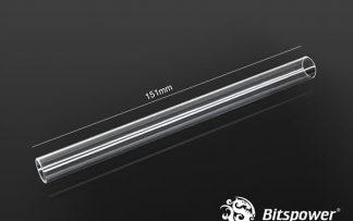 Crystal Link Tube - 151mm