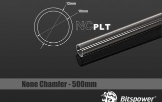 None Chamfer PETG Link Tube OD 12mm - Length 500mm