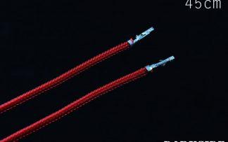 17.5' (45cm) Female-Female Pre-Sleeved ATX and  PCI-E Wire - Red-2