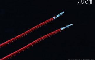 27.5' (70cm) Female-Female Pre-Sleeved ATX and  PCI-E Wire - Red-2