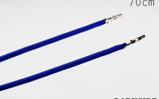27.5' (70cm) Female-Female Pre-Sleeved ATX and  PCI-E Wire - Dark Blue-2